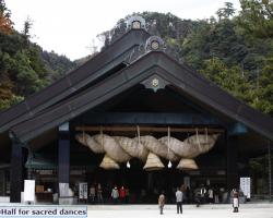 Izumo Oyashiro (Izumo Taisha)