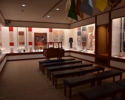 Abe Eishiro Memorial Museum