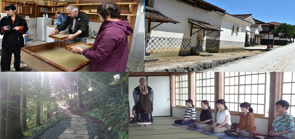Discover Shimane!-1